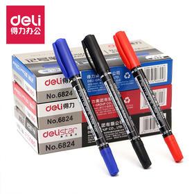 得力小细双头记号笔6824 油性勾线笔 CD光盘笔 快递笔红蓝黑色-812316