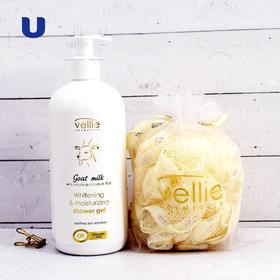 半岛优品 | Vellie珐埃莉 天然护肤滋养 保湿美白 防衰老 适合任何肌肤 山羊奶沐浴露