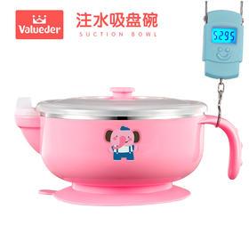 威仑帝尔儿童餐具吸盘碗 宝宝注水保温碗勺子筷子套装 婴儿辅食碗 CJ038