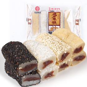 手造麻薯200g 休闲零食糍粑 传统小零食多味糕四种口味-812052