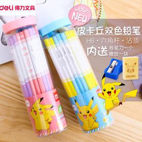 新品得力58123皮卡丘系列铅笔36支桶装HB无铅毒自带橡皮卷笔刀