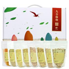杂粮八袋套:含鹰嘴豆,藜麦等杂粮,带给家人最好的礼物。