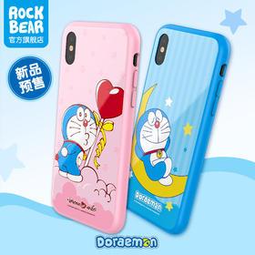 哆啦A梦苹果XS手机壳iPhoneXS MAX保护套镜面玻璃壳卡通可爱超薄全包软边防摔女款新5.8寸 6.5寸