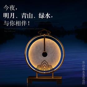 乐山乐水玉石台灯