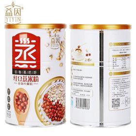 益因 红豆薏米粉/芝麻核桃粉 粉质细腻 容易吸收