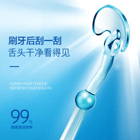 欧乐思 · 刮舌器,一款专门清洁舌苔的刮舌器,轻轻一刮,口气蒸发,柔软护舌