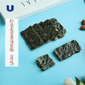 半岛优品 | 台湾红藜麦坚果海苔脆40g