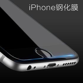iPhone 钢化膜