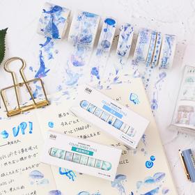 基础色盒装和纸胶带手帐贴纸素材套装手账本diy装饰胶带