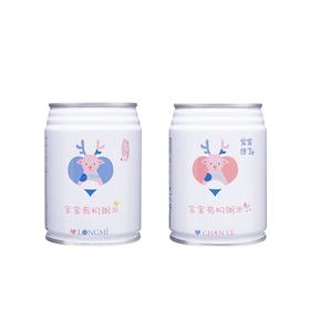有机丨龙米·有机宝宝粥米丨218g×2罐装丨包邮哟