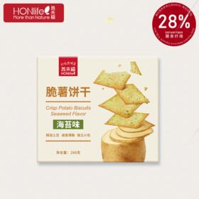HONlife轰来福|脆薯饼干 精选土豆 咸香薄脆 膳食纤维28%