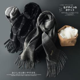 MILMUMU纯羊毛围巾男士格子冬季商务加厚长款保暖年轻时尚礼盒装  100%美利奴羊毛  180*32cm
