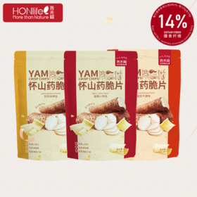HONlife轰来福| 怀山药脆片 香辣火鸡味/番茄牛腩味/孜然烧烤味 膳食纤维14%