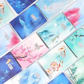 古风便利贴便签纸贴纸可撕 索引可爱小清新本子 中国风创意N次贴