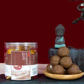 布咚│【红豆薏米丸】古法三蒸三晒 每天两粒 远离湿胖 健康换新颜