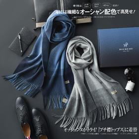 MILMUMU纯羊毛围巾男士秋冬季商务简约长款加厚精品礼盒装  100%羊毛  180*32cm