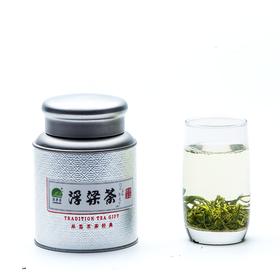 浮梁茶 茶叶绿茶 野生高山绿茶 春茶