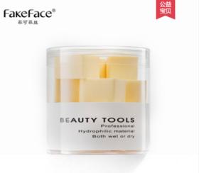 FakeFace/菲可菲丝美妆蛋小果冻海绵粉扑长方形粉底液化妆棉15粒