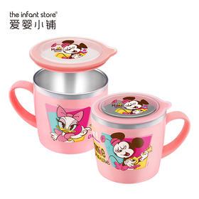 爱婴小铺 迪士尼妙趣米妮不锈钢饮水杯