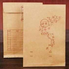 素枝古风档案袋牛皮纸 文件袋试卷收纳学生 中国风复古办公资料袋
