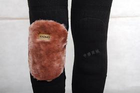 秋冬必备,澳洲皮毛护膝——保护关节,缓解腿疼