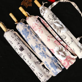 古风油纸伞袋绸布伞套斜背 中国风工艺伞收纳布袋子 长柄便携随身