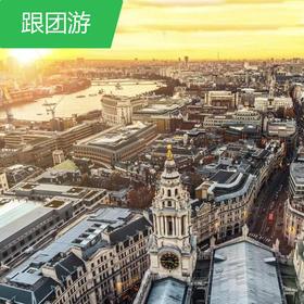 【英国】英国深度11日游—牛津、剑桥、温莎城堡、爱丁堡、达西庄园、大英铁路博物馆