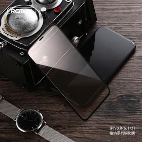 格纳系列钢化膜 iPh X R(6.1寸) /Xs Max(6.5寸)