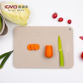【一块菜板 两面可用】新款沥水双面砧板,抗菌防霉 小麦色 特惠<BTJ4G0>