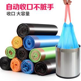 【一拉一提 就要不脏手】家用加厚手提式一次性垃圾袋 每卷15个 中号45*50cm  热卖