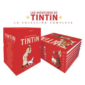Tintín Box(7 Tomos)
