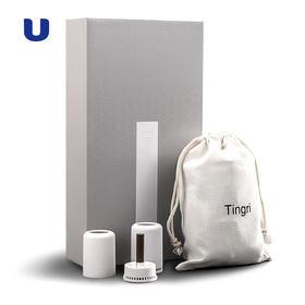 半岛优品 | Tingri听日迷你艾灸器 温灸贴 现代艾灸养生  6大中药成分 温经 散寒 活血 行气