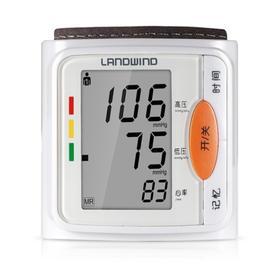 蓝韵(LANDWIND) 手腕式电子血压计BP885W 老人家用语音播报智能血压测量仪