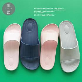 朴西 日式情侣家居室内凉拖夏季鞋男 家用居家洗澡防滑浴室拖鞋女