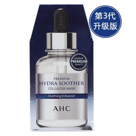 韩国AHC第三代玻尿酸面膜(蓝色)5片装 高浓度玻尿酸补水保湿改善肌肤暗沉