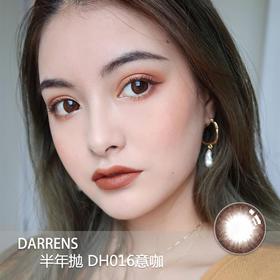 DARRENS DH016意咖(半年抛型)