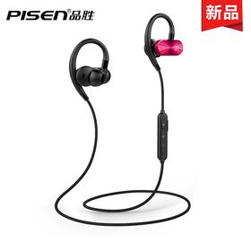带电青年-耳挂式运动蓝牙耳机X3 防汗防水 三段线控