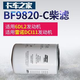 派克BF9820-C柴油滤清器 适用于一汽解放J6/东风天龙发动机 卡车之家