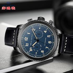 【中国制造】海鸥飞行员系列皮带自动机械男表