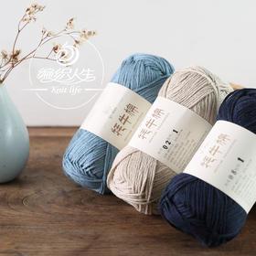 编织人生【牦牛棉】新品30%YAK牦牛绒70%棉  50克一团 中粗线