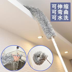【灰尘一扫光】超纤维除尘掸子,可伸缩可歪曲可水洗  热卖