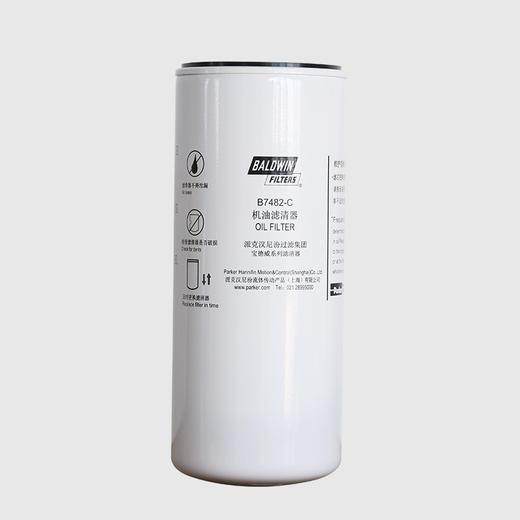 派克B7482-C机油滤清器 适用于东风天龙雷诺DCI11升、6DM3发动机 卡车之家 商品图1