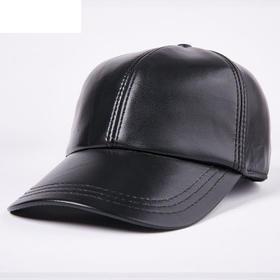 宇鸿金蚂蚁 真皮帽子男羊皮棒球帽帽加厚保暖鸭舌羊皮帽春秋冬皮帽子 尺寸可调节