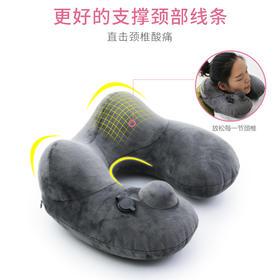 两件更优惠,自选颜色请备注,默认发黑色,浅灰色【居家、旅行必备】 便携式充气U型护劲头枕多种资姿势想睡就睡