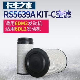 派克RS5639A KIT-C空气滤芯 适用于东风天龙/一汽解放J6发动机 卡车之家