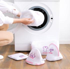 【呵护衣服不变形,洗衣更卫生】贴身衣物洗衣机三明治保护袋 5套装