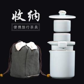 便携旅行茶具快客杯一壶二杯简约日式功夫茶具陶瓷茶壶套装茶器