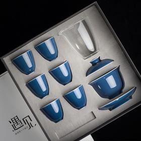 功夫茶具套装茶杯家用简约喝茶茶器中式盖碗礼盒 景德镇陶瓷礼品