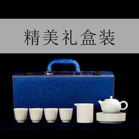永利汇 功夫茶具套装家用带礼盒景德镇陶瓷茶具茶壶整套套组礼品