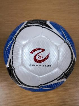 2015年中乙比赛用球